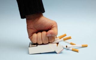 Как можно подавить желание курить