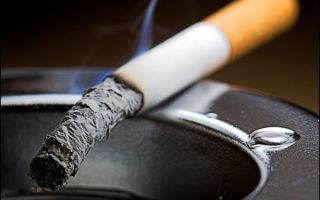 Что такое курение?