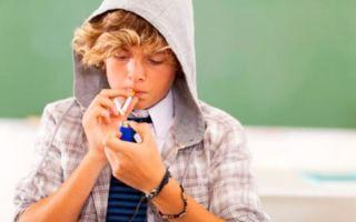 Что делать, если дочь или сын курят?