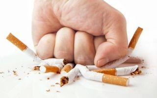 Что делать при никотиновом голодании?