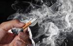 Какие органы страдают от курения