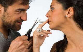 Как помочь бросающему курить?