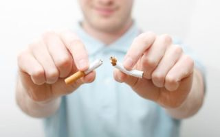 Как избавиться от привычки курить