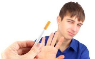 Что означает негативное отношение к курению?