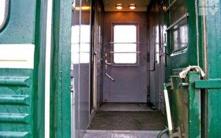 Какой штраф за курение в поезде