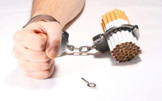 Что делать, когда хочешь курить