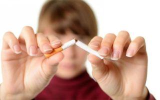 Как можно начать меньше курить