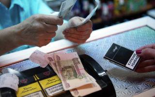 Где действует запрет на продажу сигарет в России?