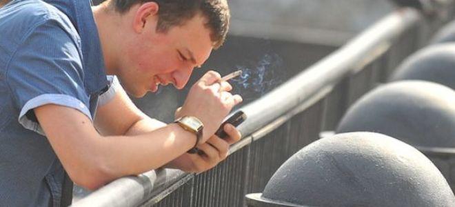 Можно ли курить на улице?