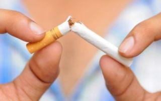 Какие изменения в организме после года без сигарет