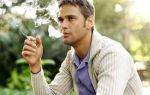 Что означает нейтральное отношение к курению?