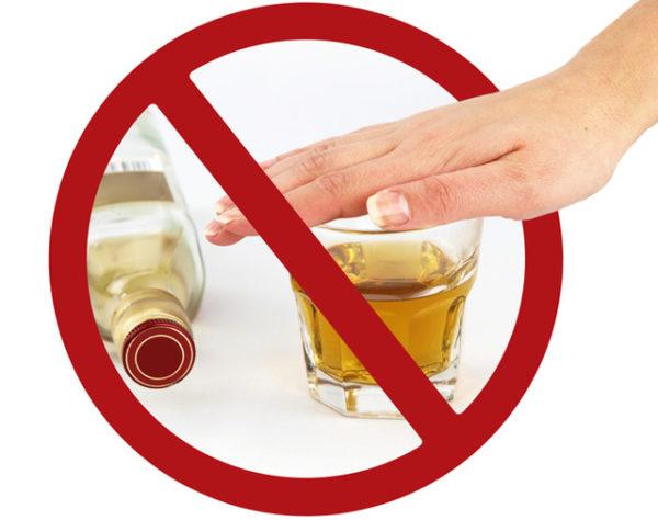При отсутствии в организме алкоголя уменьшается желание курить