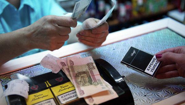 Где действует запрет на продажу сигарет в России