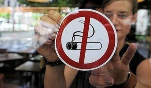 Где в России запрещено курить